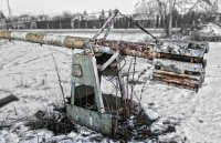 Mechanical boom barrier, Skierniewice