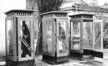 Budki telefoniczne, Wrocław, lata 80-te XX wieku