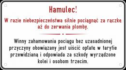 Tabliczka informacyjna, hamulec bezpieczeństwa, PKP, ep. IIb