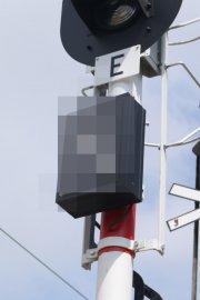 Uniwersalny wskaźnik LED